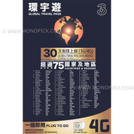 3HK Global Travel Pass Asia Europe USA 1-3GB/30Day Data Roaming PAYG Prepaid SIM