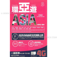 3HK Travel Asia APAC China Japan Korea 10GB/10Days Data Roaming PAYG Prepaid SIM