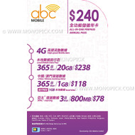 CSL HKT abc Mobile Hong Kong Local 22GB/365Day 4G/3G Voice Data PAYG Prepaid SIM