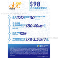 CSL HKT abc Mobile Hong Kong Local 5GB/365Days 4G/3G Voice Data PAYG Prepaid SIM