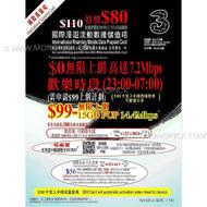 3HK Hong Kong FUP 24GB/30 Days +1000 minutes Voice Data PAYG Local Prepaid SIM