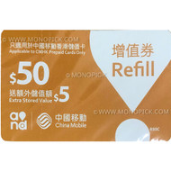 CMHK China Mobile Hong Kong HK$50 Prepaid SIM Recharge Top Up Refill Voucher
