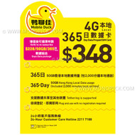 China Mobile Hong Kong Mobile Duck 4G Local 50GB/365 Days Voice Data Prepaid SIM
