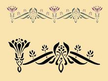 Geometric Floral 18 1/2 X 7