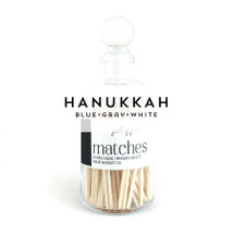 Hanukkah Matches Full Of Fire