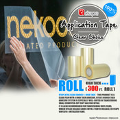 RTape AT65 Clear Choice® High Tack Application Tape - 300 FEET ROLL