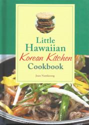 Little Hawaiian Korean Kitchen Cookbook