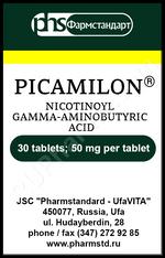 PICAMILON®, (aka Nicotinoyl-GABA, Pycamilon) 30pills/pack, 50mg/pill