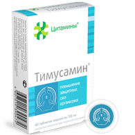 TIMUSAMIN®, (Thymus bioregulator) 40pills/pack, 155mg/pill