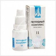 PEPTIDE COMPLEX 11 for the urinary system, 10ml