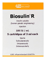 BIOSULIN R®, Regular short-acting insulin, 100UI/ml, 3ml/vial, 5vials/pack