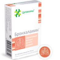 BRONCHALAMIN®, (Bronchi bioregulator) 40pills/pack, 155mg/pill