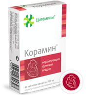 KORAMIN®, (Heart bioregulator) 40pills/pack, 155mg/pill