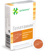 GEPATAMIN®, (Liver bioregulator) 40pills/pack, 155mg/pill