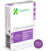 OPHTALAMIN®, (Eyes bioregulator) 40pills/pack, 155mg/pill