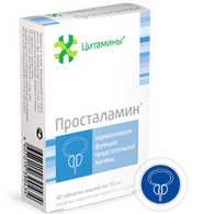 PROSTALAMIN®, (Prostate bioregulator) 40pills/pack, 155mg/pill