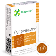 SUPRENAMIN®, (Andrenal bioregulator) 40pills/pack, 155mg/pill