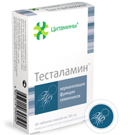 TESTALAMIN®, (Sperm bioregulator) 40pills/pack, 155mg/pill