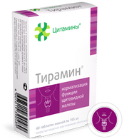 TIRAMIN®, (Thyroid bioregulator) 40pills/pack, 155mg/pill
