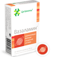 VASALAMIN®, (Vessels bioregulator) 40pills/pack, 155mg/pill