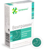 VENTRAMIN®, (Stomach bioregulator) 40pills/pack, 155mg/pill