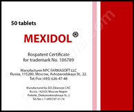 Sample Mexidol (aka Emoxipine, Emoxypin, Epigid) 125mg, 10 tabs