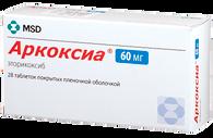 ARCOXIA® (aka Etoricoxib, Algix, Exxiv, Etozox), 30-90mg/tab, 28 tab/pack