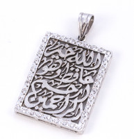 WHITE GOLD PENDANT, WGPEND007, 18K, Weight: 14.6g