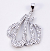 WHITE GOLD PENDANT, WGPEND008, 18K, Weight: 8.4g