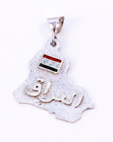 WHITE GOLD PENDANT, WGPEND012, 18K, Weight: 5.19g