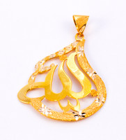 YELLOW GOLD PENDANT, 21K, Weight: 0g, YGPEND0098