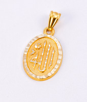 YELLOW GOLD PENDANT, 21K, Weight: 0g, YGPEND0110