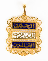 YELLOW GOLD PENDANT, 21K, Weight:9.5g, YGPEND0322