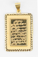 YELLOW GOLD PENDANT, 21K, Weight:13g, YGPEND0347