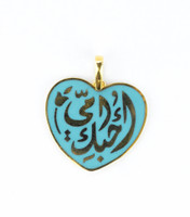 YELLOW GOLD PENDANT, 21K, Weight:3.4g, YGPEND0354