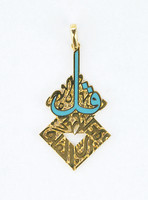 YELLOW GOLD PENDANT, 21K, Weight:4.6g, YGPEND0356