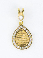 YELLOW GOLD PENDANT, 21K, Weight:1.6g, YGPEND0363