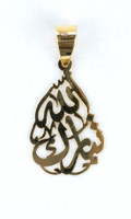 YELLOW GOLD PENDANT, 21K, Weight:1.5g, YGPEND0364