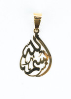 YELLOW GOLD PENDANT, 21K, Weight:1.8g, YGPEND0365