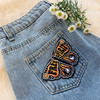 Free Spirit Butterfly Patch - Iron On Patches - Embroidered - Quote Nature Boho VSCO - Wildflower + Co (2)