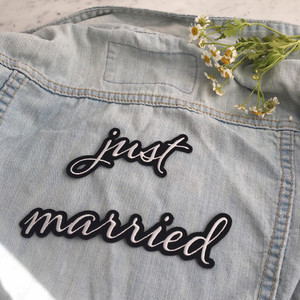 "Set of 2 patches: 1 - ""just"""" & 2 - ""married"" to be placed stacked together or above & below other patches. Perfect for the back of jackets, button down shirts, cotton robes - ""just"" measures approx. 3 1/2"" long x 2 """" high & ""married"" measures 6 1/4"" wide x 2 1/4"". Classic black & white"