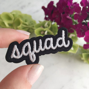 """Tiny """"squad"""" patch is perfect for your girl gang or bridal / bachelorette parties! Classic black & white. Wildflower + Co. patches are fully embroidered with iron on backing."""