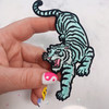 TR00210-GRN-OS-R - Tiger - Right Iron On Patch, Mint - Patch - Patches - Patches for Jackets - Iron On - Iron-On Patch - Embroidered Patch - Pastel - Tiger Patch - Mint - Savage - Nature - Aesthetic