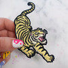 TR00211-YEL-OS-R - Tiger - Left Iron On Patch, Yellow - Patch - Patches - Patches for Jackets - Iron On - Iron-On Patch - Embroidered Patch - Pastel - Tiger Patch - Yellow - Savage - Nature - Aesthetic