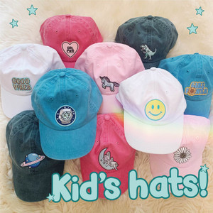 AC00227-ALL-OS - Kids Hat Group Pic, Accessories, Gift for Kids, Kids Gifts, Baseball Cap, Patches, Patch Hats, Children's Gift,  Back to School, Back to School Gifts, Unisex
