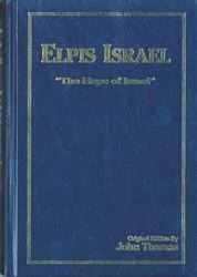 Elpis Israel