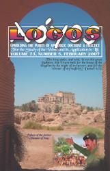 Logos Vol 73, No 5 - February 2007