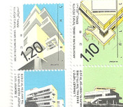 Stamp: Architecture in Israel