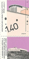 Stamp: Architecture in Israel stamp