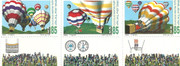 Stamp: Balloons Yesterday and Today stamps